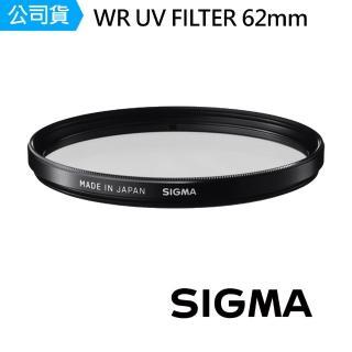【Sigma】WR