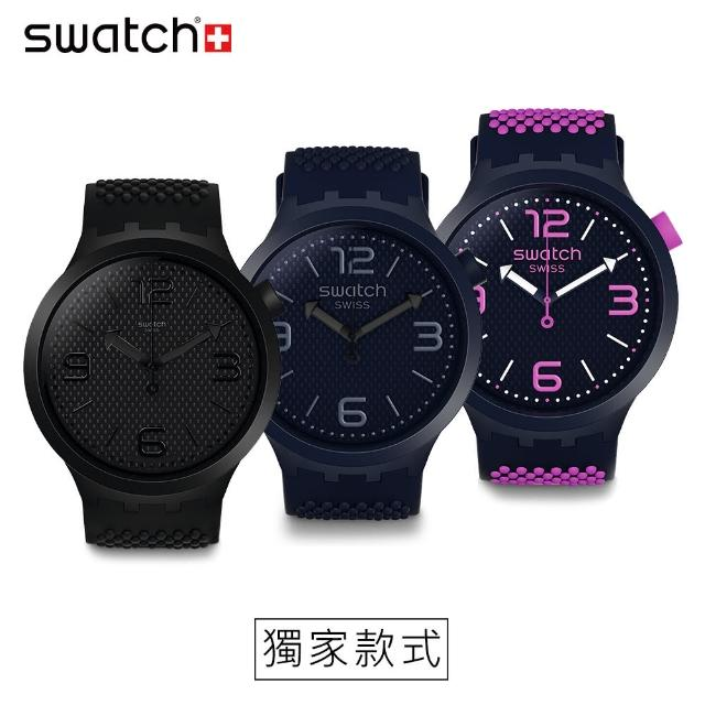 【SWATCH】Big