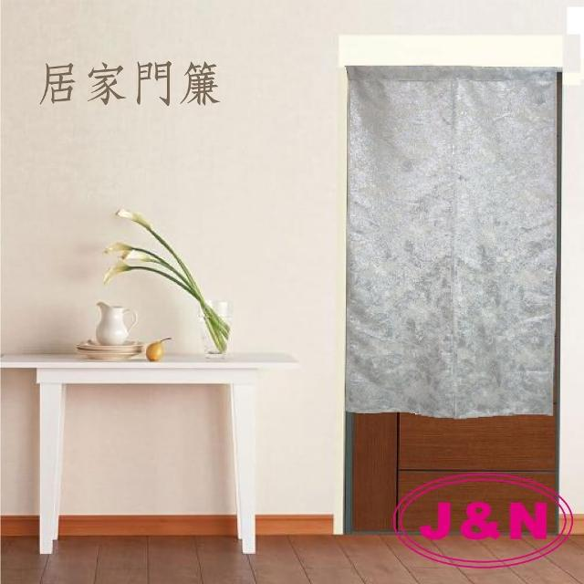 【J&N】金萱銀門簾90*150(銀色)/