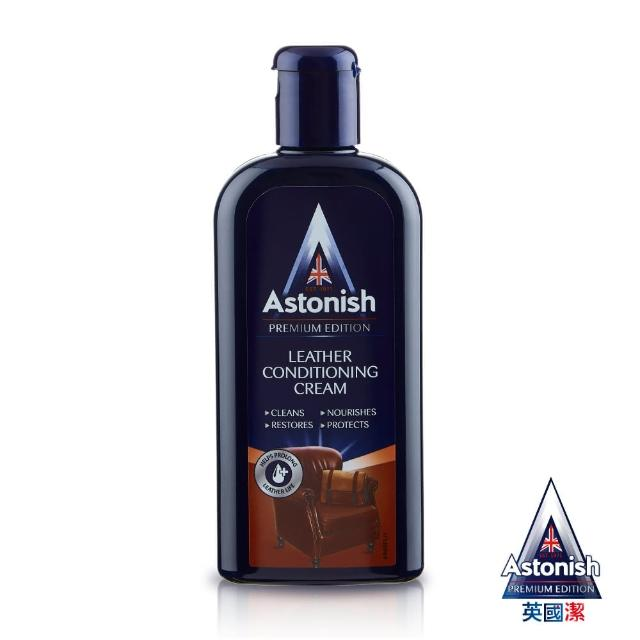 【Astonish】英國潔皮革去汙保養乳1瓶(250mlx1)/