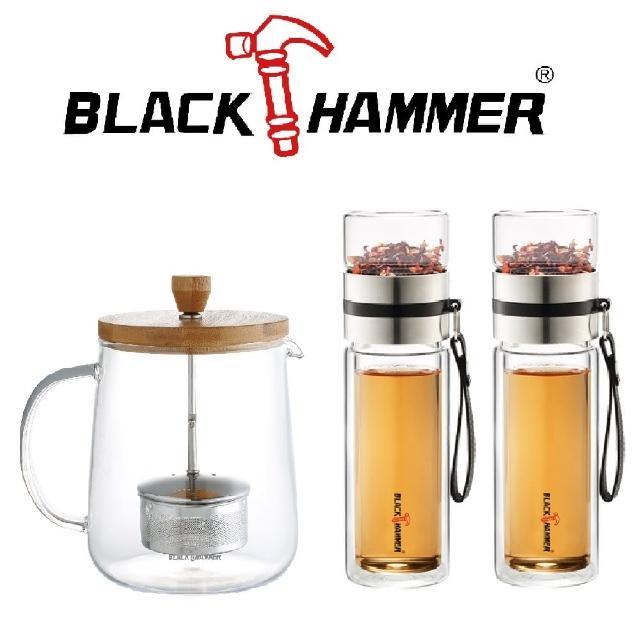 BlackHammer可直火耐熱玻璃茶具豪華組/