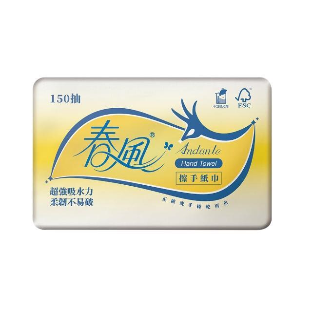 【春風】三折擦手紙-150抽*5包*4串/