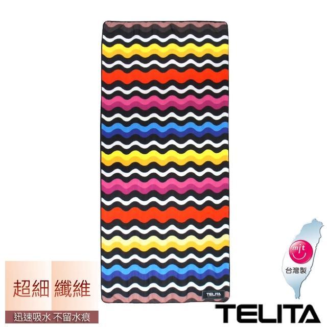 【TELITA】超細纖維日系和風海灘巾/浴巾(彩虹波浪)/