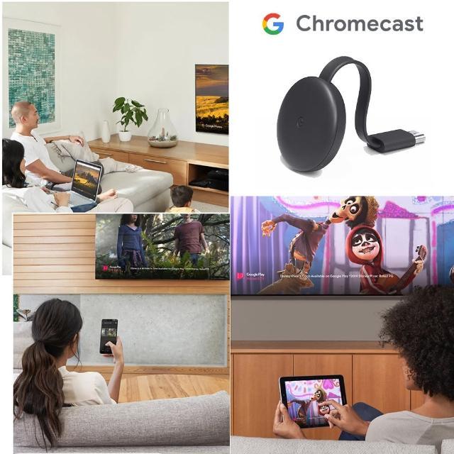 ★送30天myVideo★【Google】Chromecast