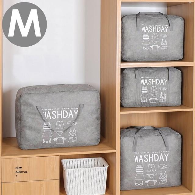 【WEEKEIGHT】耐磨耐用可手提肩背棉被袋/衣物收納袋/搬家袋(M號)/