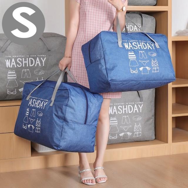 【WEEKEIGHT】耐磨耐用可手提肩背棉被袋/衣物收納袋/搬家袋(S號)/
