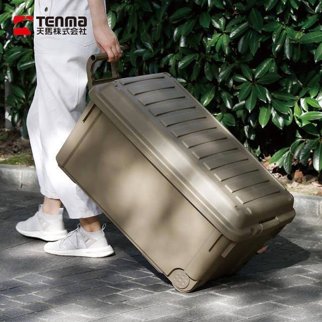 【日本天馬】戶外室內手拉式滾輪置物收納箱-85L-2色可選(整理箱
