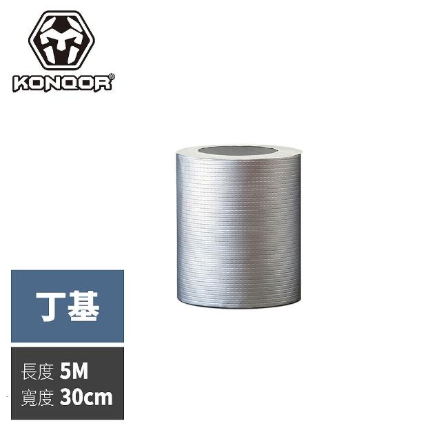 【KONQOR】「丁基」鋁箔抗熱防水膠帶(30CMx5M)/