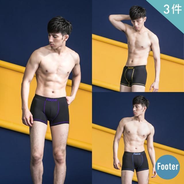 【Footer】AirFlex機能氣艙運動男性內褲-3件組藍、紫、黃/