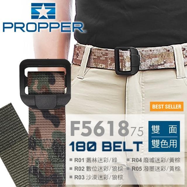 【Propper】180