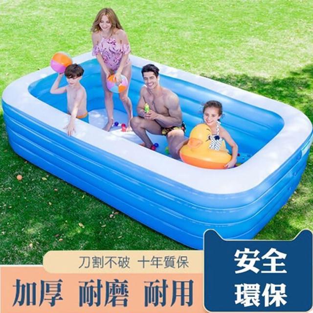 大號家用充氣游泳池2.6米三層(充氣池水上樂園