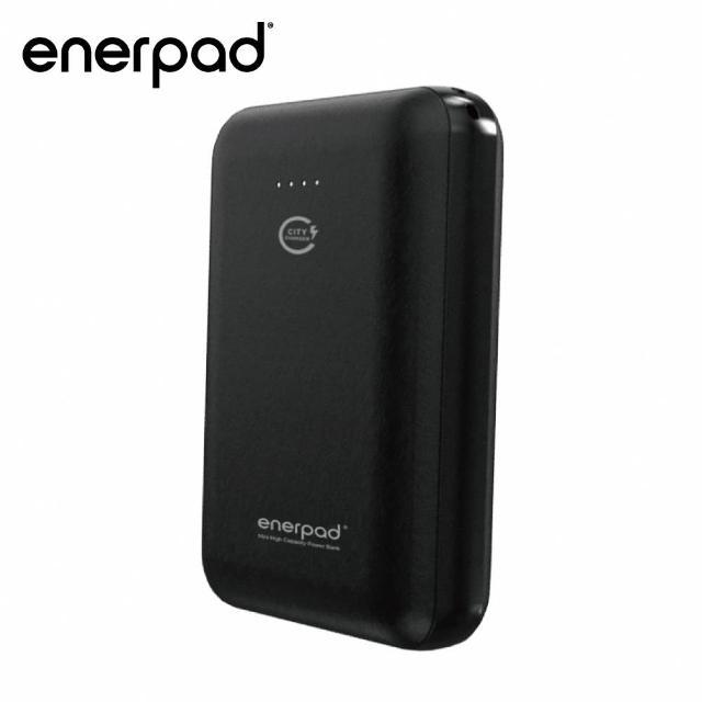 【enerpad】高容量迷你型行動電源-10000mAh-黑