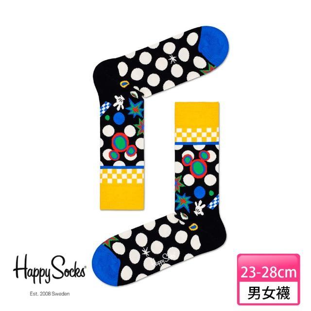 【Happy