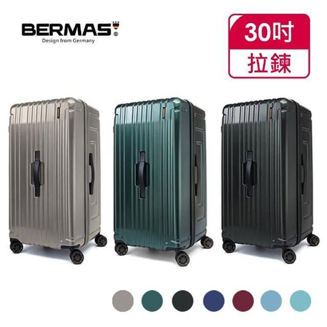 【BERMAS】Spaceship