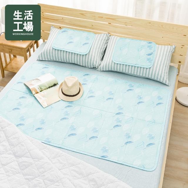 【生活工場】【618品牌週】夏日微風固態冷凝雙人床墊90x140/