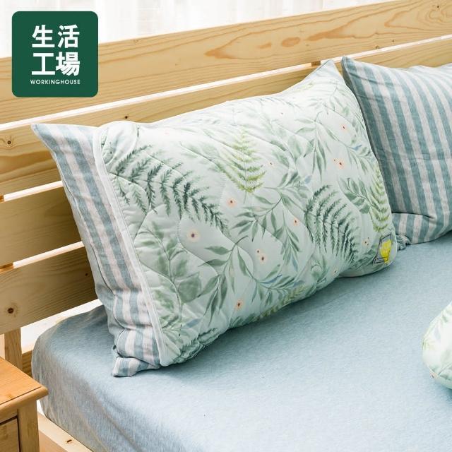【生活工場】【618品牌週】沐夏森林涼感枕頭墊2入組-綠/