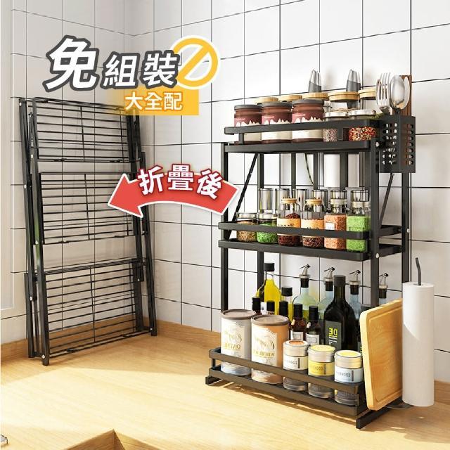 【慢慢家居】免組裝-不鏽鋼三層可摺疊廚房置物架(調料架