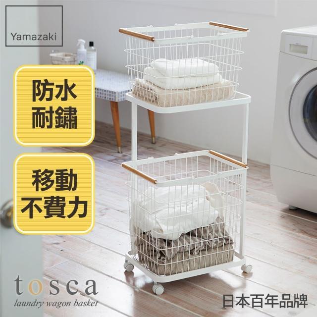【日本YAMAZAKI】tosca雙層洗衣籃推車組/