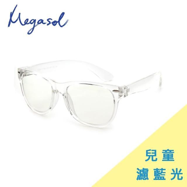 【MEGASOL】UV400抗藍光兒童眼鏡(防輻射、UV400、濾藍光護目鏡KDF826-六色可選)/