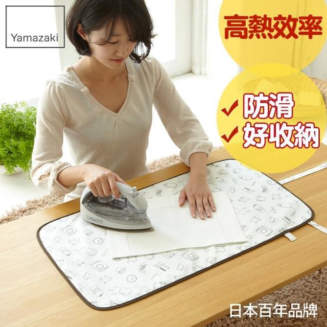 【日本YAMAZAKI】捲圈圈燙衣墊(手繪時光)/