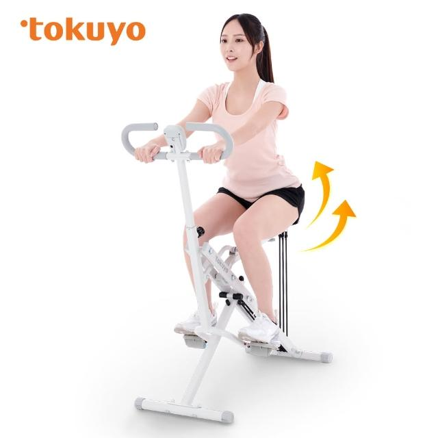 【tokuyo】SS騎馬深蹲機