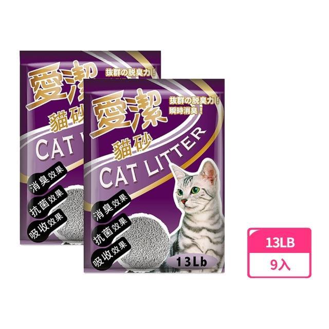 【愛潔-買五送四】凝結抗菌清香貓砂13LB