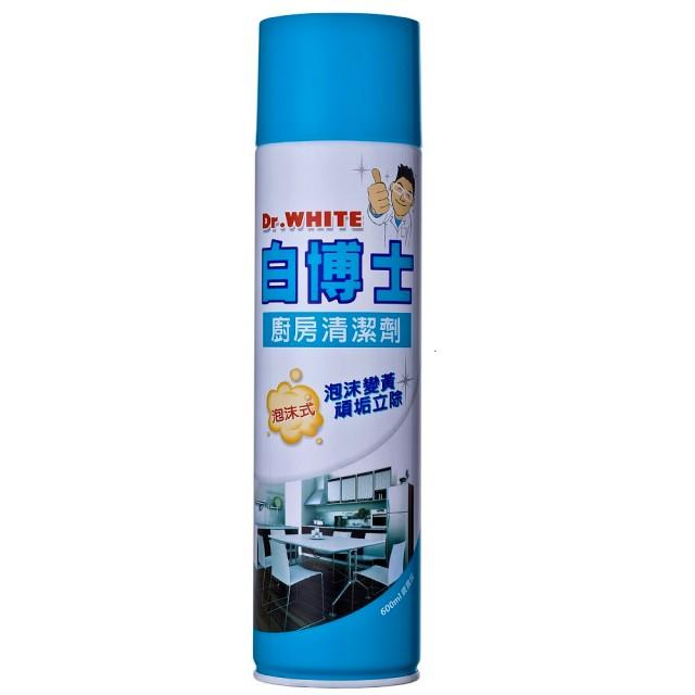 【白博士】廚房泡沫噴霧清潔劑600ml(白博士泡沫)