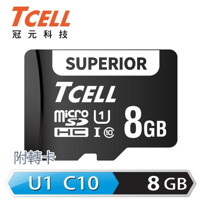 【TCELL 冠元】SUPERIOR microSDHC UHS-I U1 80MB 8GB 記憶卡