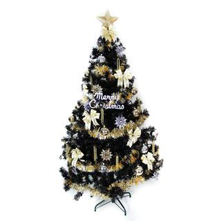 【摩達客】耶誕-4尺/4呎-120cm台灣製時尚豪華型黑色聖誕樹(含金銀色系配件/不含燈/本島免運費)