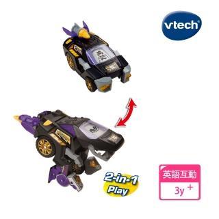 【Vtech】聲光變形恐龍車系列(巨獸龍 -葛藍多)