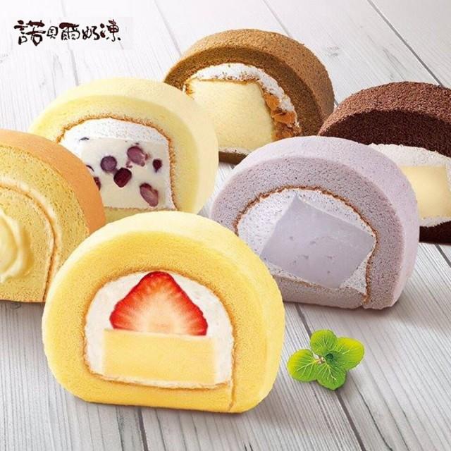 【諾貝爾】人氣奶凍捲系列(任選2件)