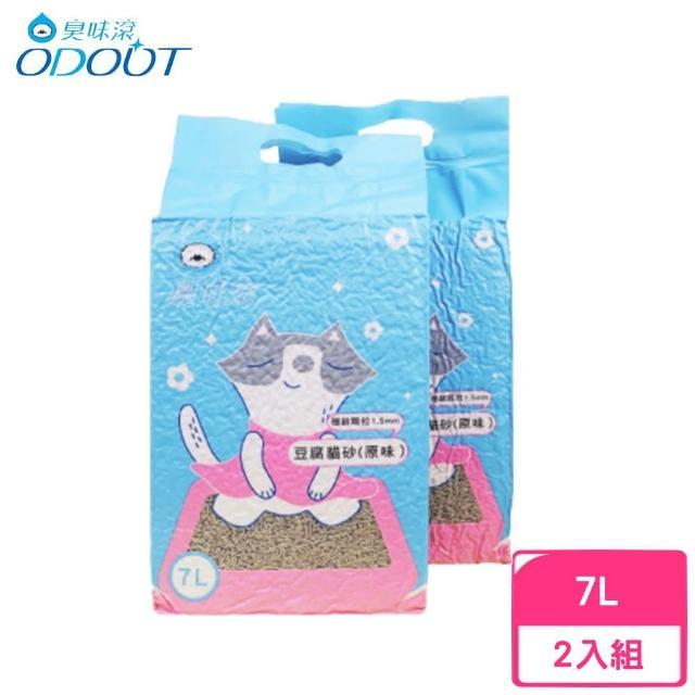 【臭味滾】ODOUT - 極細顆粒 1.5mm 豆腐貓砂〈原味〉7L / 2包入