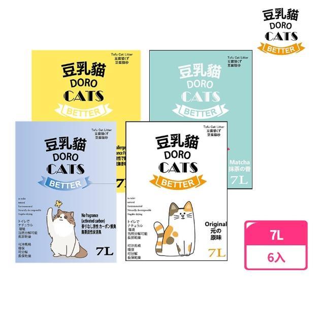 【DORO豆乳貓】豆腐貓砂7L-6入一箱(豆腐砂)