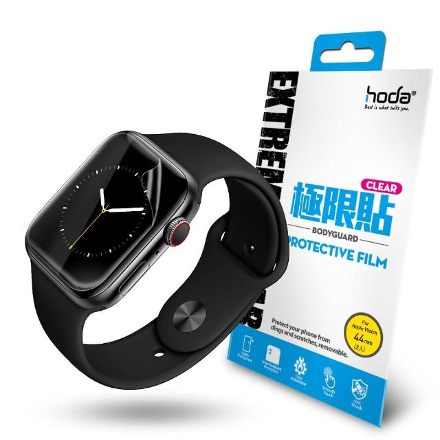 【HODA】Apple Watch Series 4/5/6/SE 40mm/42mm/44mm 亮面高透光極限貼(2片/組)
