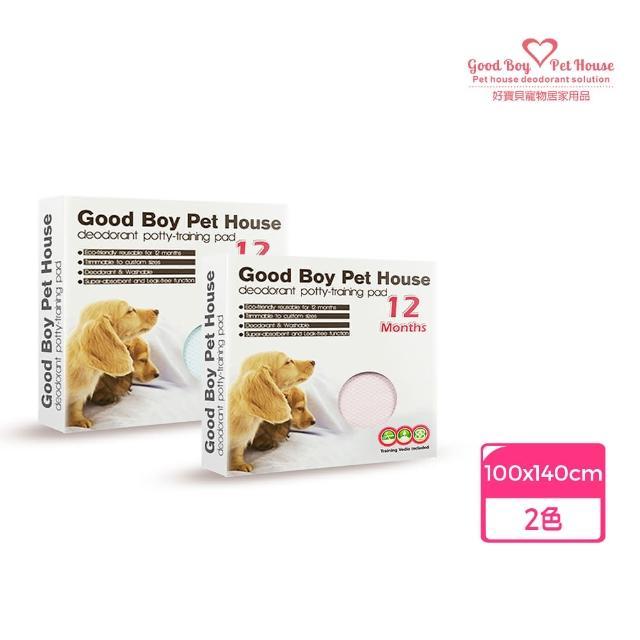 【好寶貝】《頂級版》寵物除臭尿布 XL100-140cm(抗菌/鎖水/不外漏/耐抓咬/超強吸水/兔犬鳥貓)