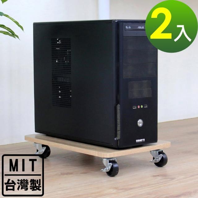 【美佳居】寬48x深30x高8/公分-堅固載重型-電腦架/主機架-附四個有剎工業輪(三色可選)