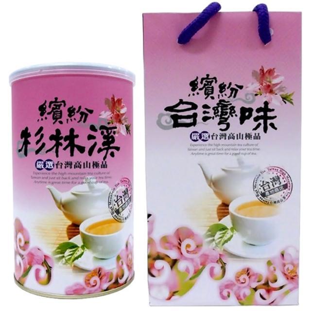 【新造茗茶】杉林溪特等手採高山茶(300g/罐)