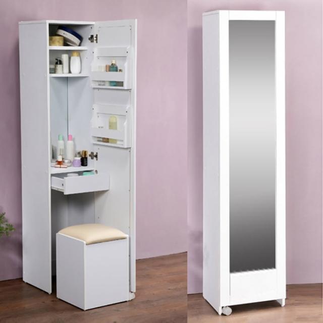 【C&B】四合一化妝桌椅穿衣鏡櫃(兩色可選)