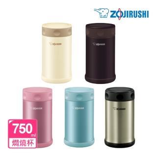 【ZOJIRUSHI 象印】不鏽鋼真空燜燒杯750ml(SW-FCE75)