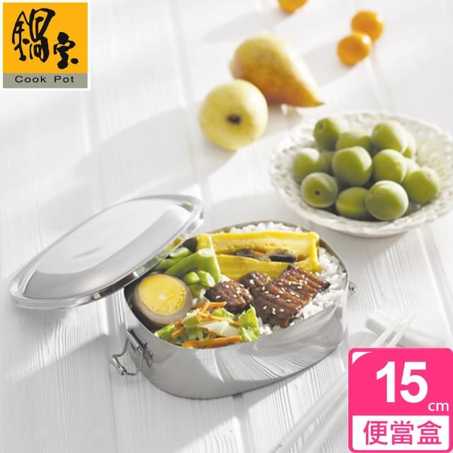 【CookPower 鍋寶】巧廚方型便當盒(SSB-603)