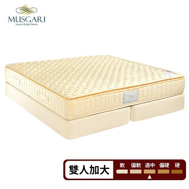【MUSGARI瑪格麗】瑪爾斯 獨立筒 彈簧床墊-雙大6尺(送緹花對枕)