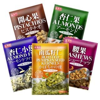 【盛香珍】南瓜籽仁135g-獨立小包裝(約7-8小包入)