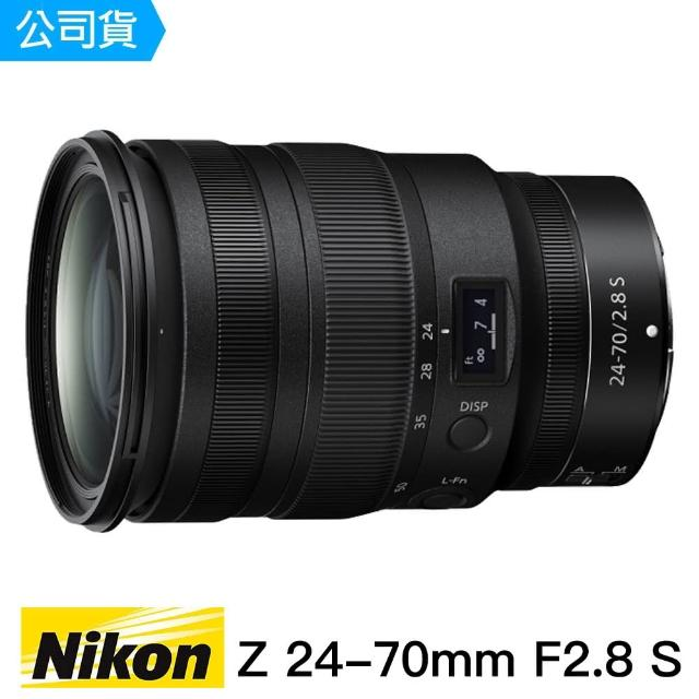【Nikon 尼康】NIKKOR Z 24-70mm F2.8S 標準變焦鏡頭(總代理公司貨)
