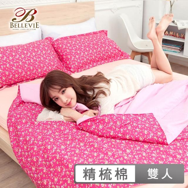 【BELLE VIE】精梳棉四件式兩用被床包組 漫步花園(雙人)