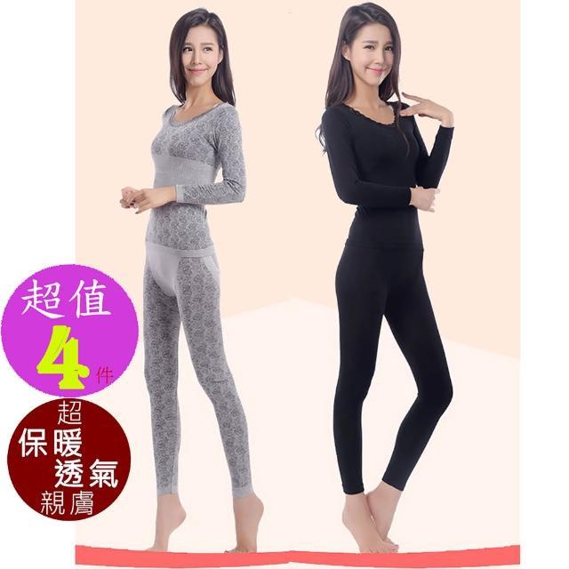 【Hann E 韓依】3D立體美身微雕塑超保暖內衣(超值4件組28052BLB)