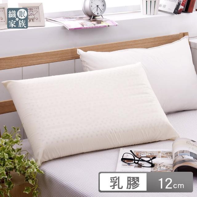 【織眠家族】純淨宣言-大尺寸AA級蜂巢平面天然乳膠枕(1入)
