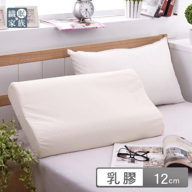 【織眠家族】純淨宣言-大尺寸AA級波浪工學天然乳膠枕(2入)
