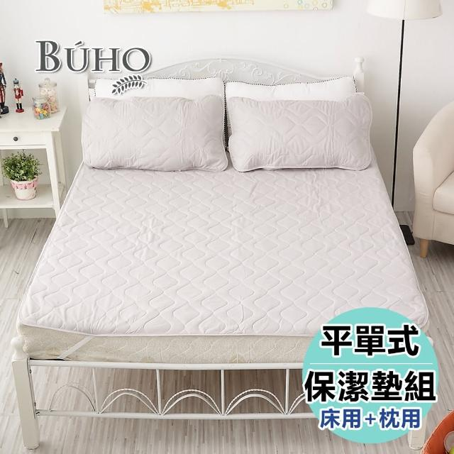 【BUHO】防水平單式竹炭保潔墊+枕墊組(單人)