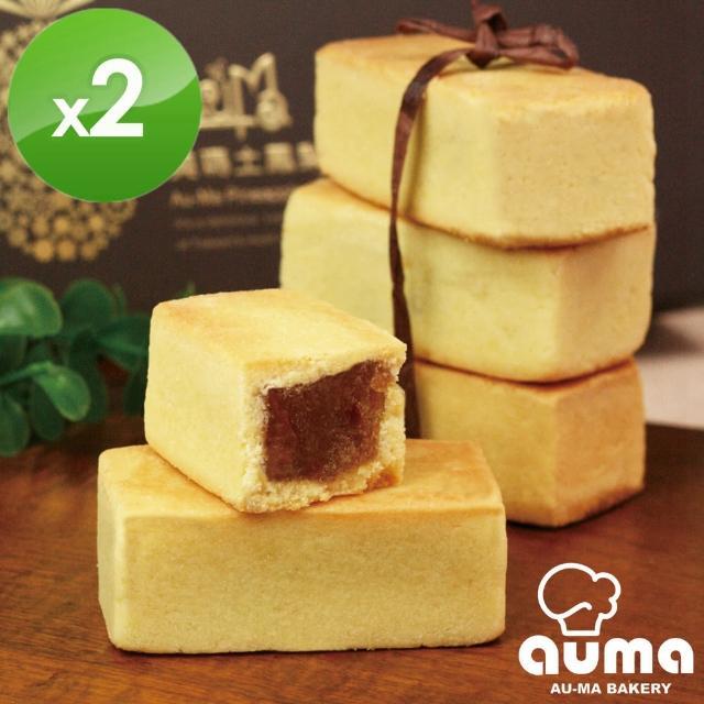 【奧瑪烘焙】高雄精品金鑽土鳳梨酥x2盒(50公克±8%x10入/盒)