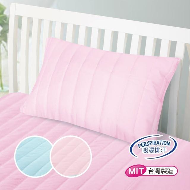 【三浦太郎】專利防潑水抗菌防蹣舒柔鋪棉保潔枕套。甜心粉(1入)